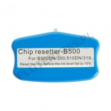 Cartridge chip resetter Epson Business B300 / B308 / B310 / B500 / B508 / B510